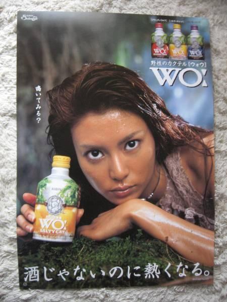 柴咲コウ  ■希少入手至難■ 非売品ポスター/ B2版 ライブグッズの画像