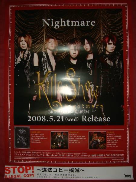 【ポスターH25】 Nightmare/Killer Show 非売品!筒代不要!