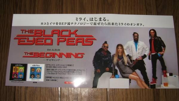 ミニポスターF12 ザ・ブラック・アイド・ピーズ/ザ・ビギニング