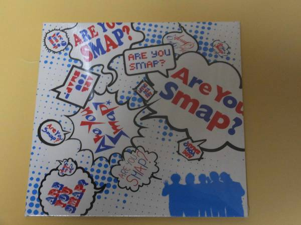 SMAP SHOP限定 Are You Smap? CD