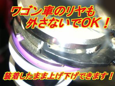 汎用 車高調 レンチ スベレンチ CT9A CZ4A テイン HKS タナベ クスコ 万能_画像2