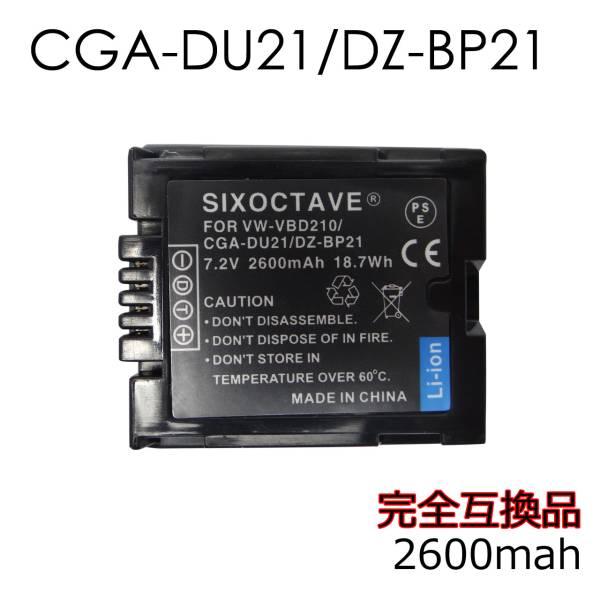 DZ-BP21SJ/DZ-BP14S対応バッテリー●HITACHI BD70/BD10H/HS401_画像1