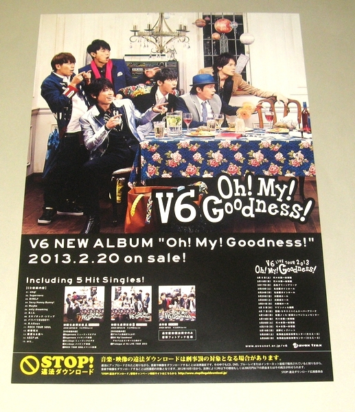 告知ポスター [Oh! My! Goodness!] V6