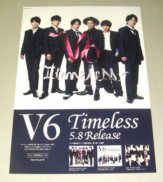 告知ポスター [Timeless] V6
