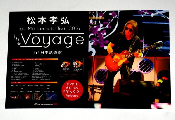 ∝1 告知ポップ [松本孝弘 Tak Matsumoto Tour 2016 The Voyage]