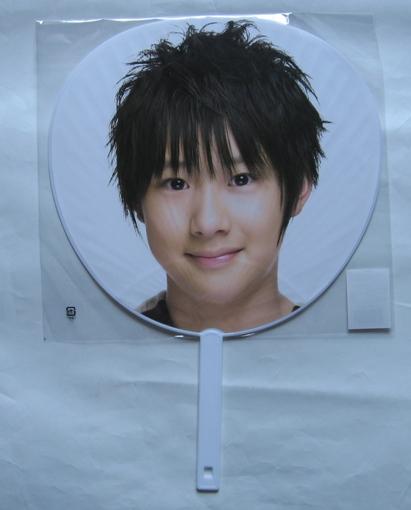 森本龍太郎 Hey! Say! JUMP Spring 2008 うちわ 新品