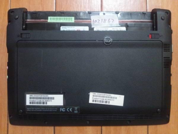 Aspire one 533-WW3G ATOM N455下半身(本体)動作確認Junk6021862_画像2