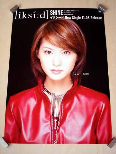 イクシード / 『SHINE』 ポスター