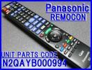●N2QAYB000994 パナソニックリモコン新品 DMR-BRZ2000 DMR-BRZ1000 DMR-BRW100 専用リモコン Panasonic純正部品(パッケージ箱付き)即決