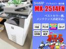 起業応援セール!!【MX-2514】新型シリーズ複合機 整備清掃済MX-23トナー付属 極上中古シャープコピー機FAXファックスプリンタースキャナ