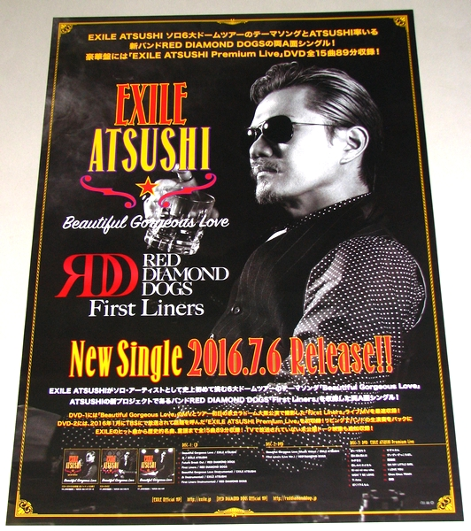 б2 告知ポスター[EXILE ATSUSHI]RED DIAMOND DOGS First Liners