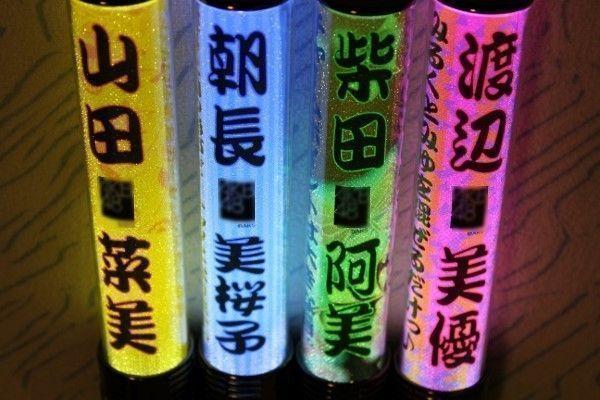 Oderペンライトフィルム HKT48 坂口理子 ライブグッズの画像