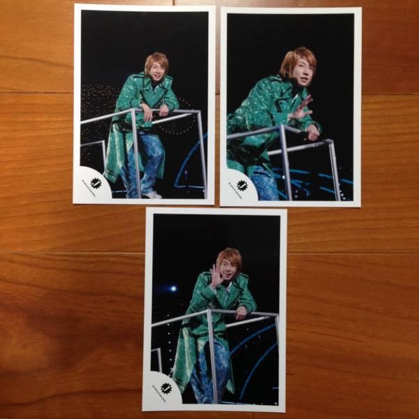 即決¥2000★嵐 公式写真 1482★相葉雅紀 カウコン Jロゴ 3枚セット