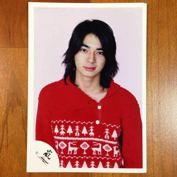 即決¥1000★嵐 公式写真 1789★松本潤 赤セーター 嵐ロゴ