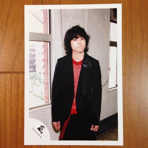 即決¥1000★嵐 公式写真 2030★櫻井翔 黒髪パーマ 嵐ロゴ
