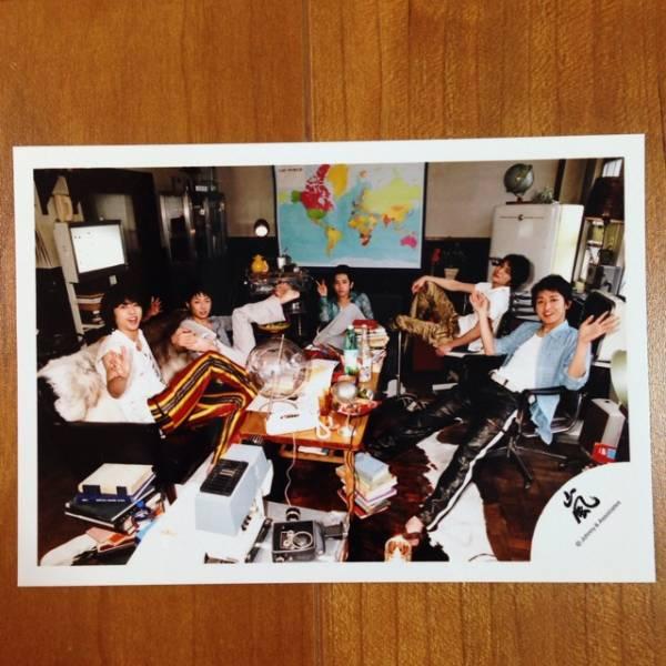 即決¥800★嵐 公式写真2101★大野 櫻井 相葉 二宮 松本 嵐ロゴ