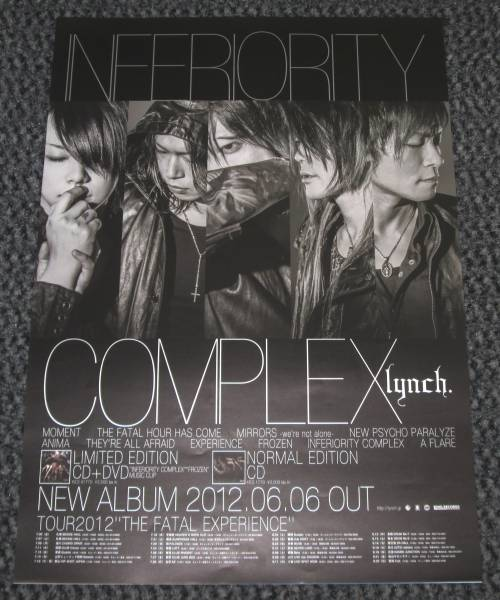 /⊥① lynch.(リンチ)[INFERIORITY COMPLEX] 告知ポスター