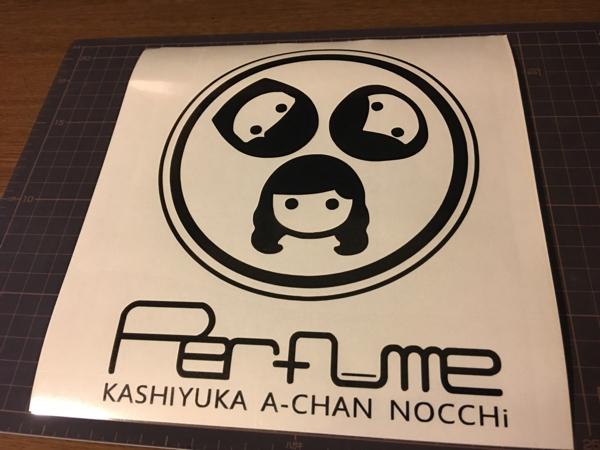 【制作代行】Perfume 顔カッティングステッカー 送料無料