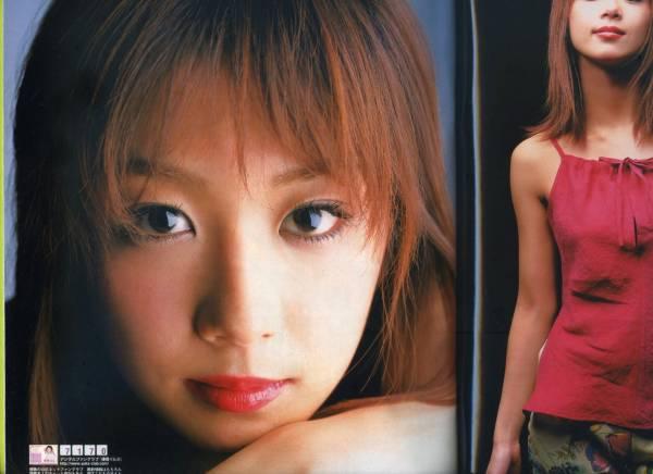 ☆☆優香 原史奈 『Sabra 2001年 4/12号』☆☆
