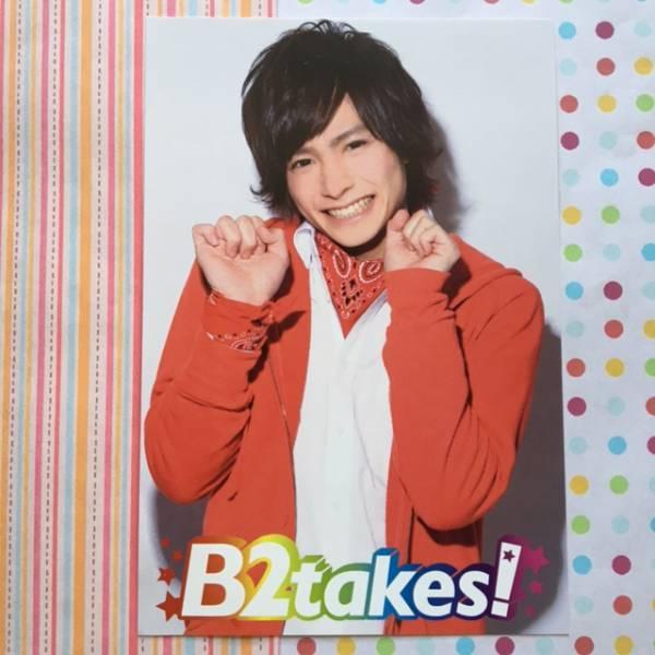 B2takes!☆小澤廉/ポストカード/非売品/カード