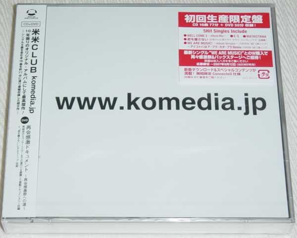 米米CLUB / komedia.jp 限定 CD+DVD 未開封_画像1