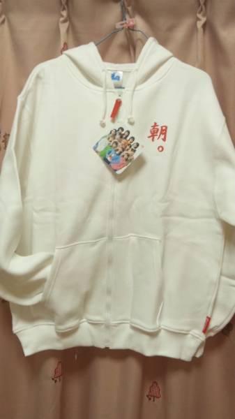 新品【HONDA】モーニング娘◆スウェット*モーニングパーカー コンサートグッズの画像