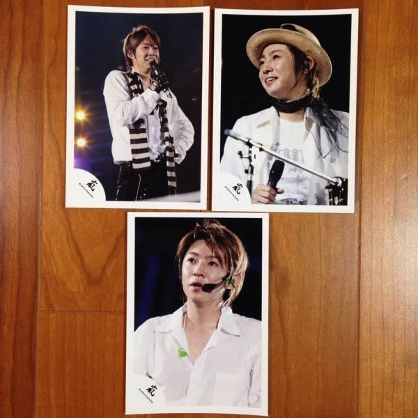 即決¥2500★嵐 公式写真 1504★相葉雅紀 LIVE 嵐ロゴ 3枚セット