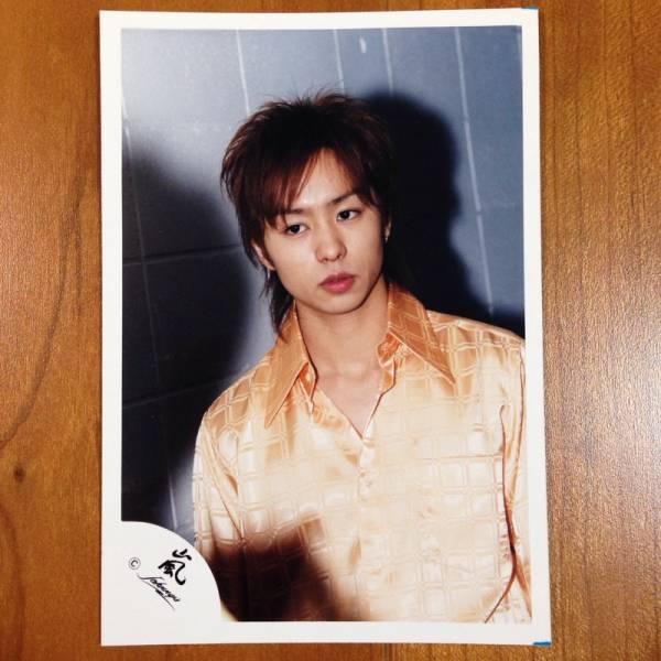 即決¥1000★嵐 公式写真 1751★櫻井翔 茶髪 ピアス 貴重 嵐ロゴ