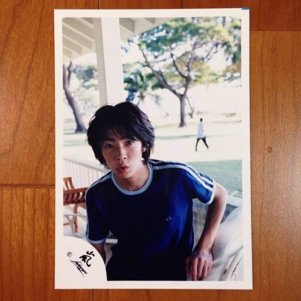 即決¥1500★嵐 公式写真 2067★相葉雅紀 初期 ハワイ 嵐ロゴ