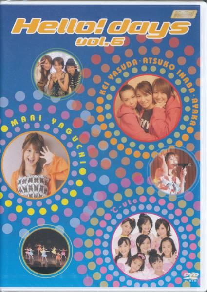 『Hello! days vol.6【未開封品】』(DVD)