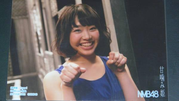 NMB48甘噛み姫タイプC DMM.com店特典 外付け 加藤夕夏_画像1