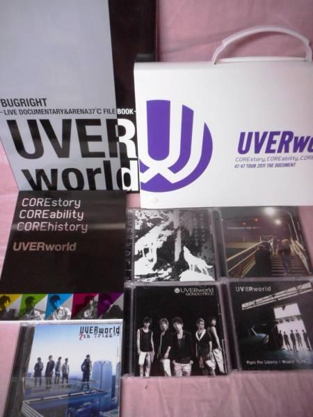 UVERworld写真集&CD全8点CORE~/BUGRIGHT/47/47TOUR2011Doc