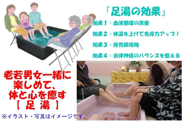 美品【どこでも足湯】24H風呂OMT610 温浴器 ふた付FRP浴槽セット_画像3
