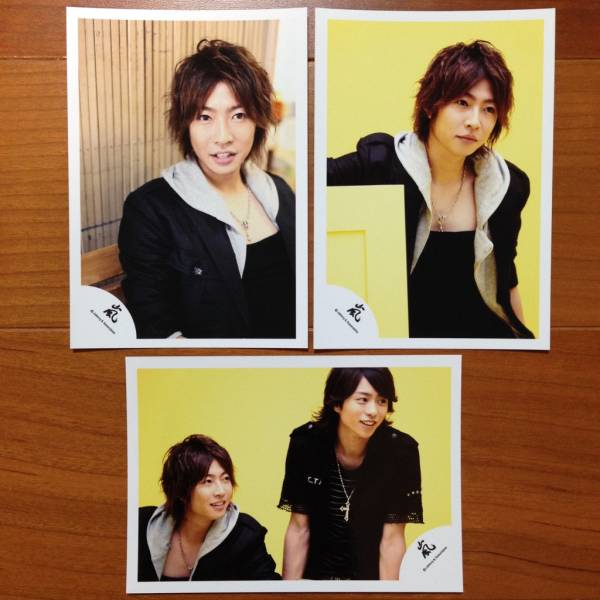 即決¥3000★嵐 公式写真 1297★相葉雅紀 櫻井翔 嵐ロゴ 3枚セット