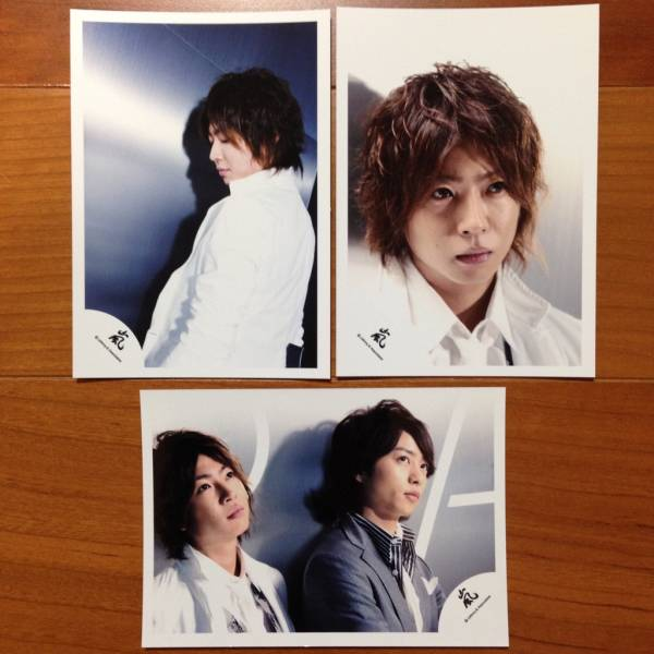 即決¥3000★嵐 公式写真 1298★相葉雅紀 櫻井翔 嵐ロゴ 3枚セット