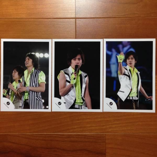 即決¥2000★嵐 公式写真 1299★二宮和也 松本潤 カウコン 貴重 Jロゴ 3枚セット