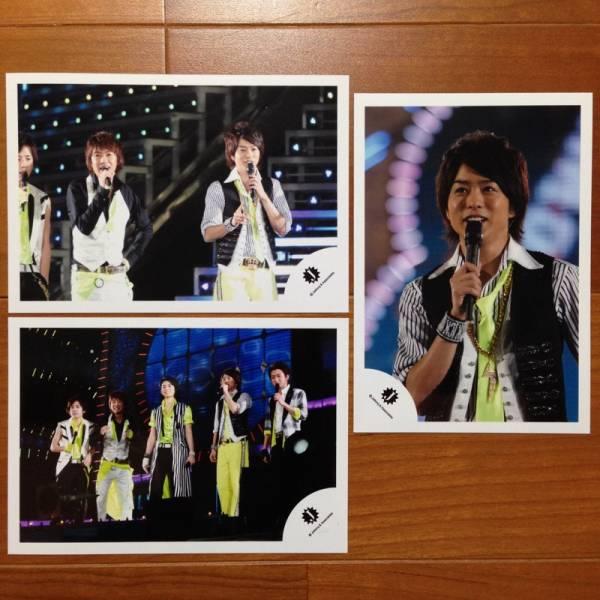 即決¥3000★嵐 公式写真 1301★櫻井翔 相葉 カウコン Jロゴ 貴重 3枚セット