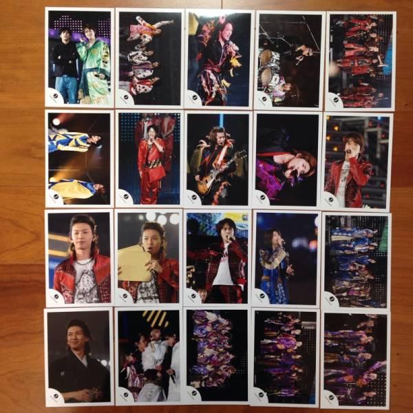 即決¥2000★関ジャニ∞ 公式写真 1439★カウコン Jロゴ 貴重 20枚セット