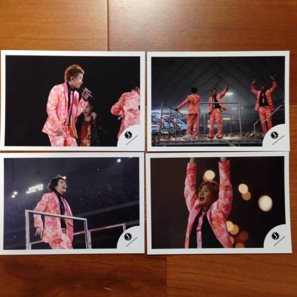 即決¥2500★嵐 公式写真 1481★大野智相葉雅紀 カウコン 貴重 Jロゴ 4枚セット