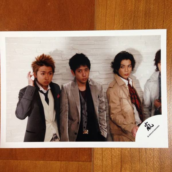 即決1000円★嵐 公式写真 1573★大野智 二宮和也 松本潤 嵐ロゴ 1枚