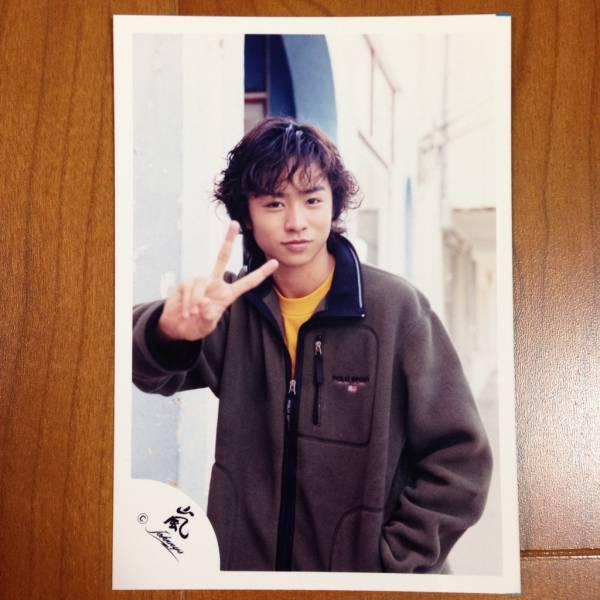 即決¥2000★嵐 公式写真1664★櫻井翔 初期 ハワイ 貴重 嵐ロゴ