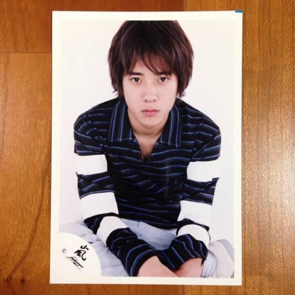 即決¥1500★嵐 公式写真 1773★二宮和也 初期 貴重 嵐ロゴ
