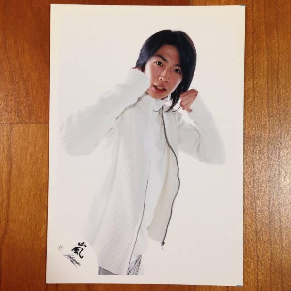 即決¥1000★嵐 公式写真 1814★相葉雅紀 黒髪 嵐ロゴ