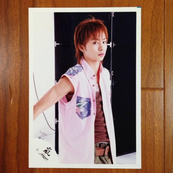 即決¥1500★嵐 公式写真 2044★櫻井翔 茶髪 初期 嵐ロゴ
