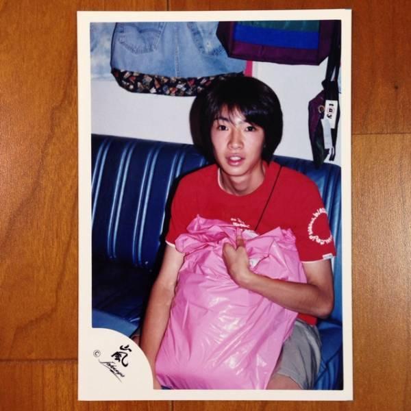 即決¥1500★嵐 公式写真 2055★相葉雅紀 初期 ハワイ 嵐ロゴ