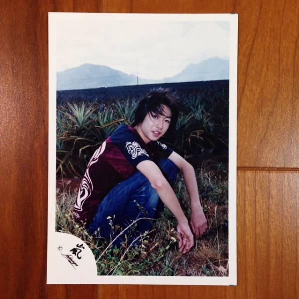 即決¥1000★嵐 公式写真 2070★相葉雅紀 初期 ハワイ 嵐ロゴ