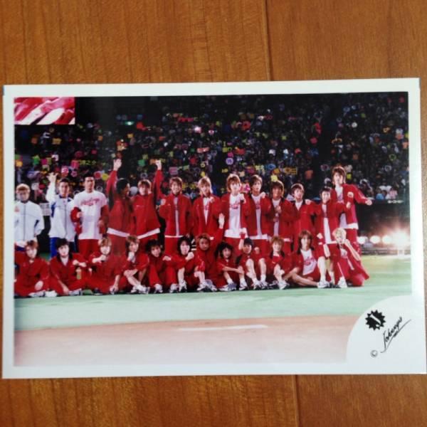 即¥2000★嵐 公式写真2133★二宮和也 相葉雅紀 運動会 Jロゴ