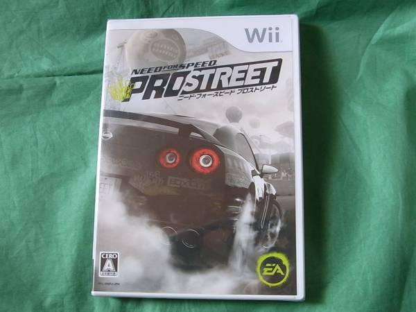 即決新品 Wii ニード・フォー・スピード プロストリート 通常版1