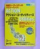 【720】 4531327980653 Action Utilities 新品 未開封 アクション ユーティリティーズ Mac 最適化 Files Menus Wysiwyg GoMac ウィジウィグ