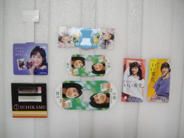 石原さとみ特集 meiji POP等 6種類15部 グッズの画像